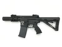M4 PDW Phantom
