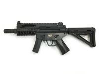 MP5K PDW RAS