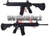 VFC HK416D Ver.2 外装編