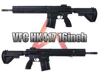VFC HK417 Recon 外装編
