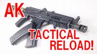 実践! AK Tacticai Reload 講座!!