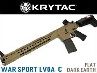KRYTAC LVOA-C 取り扱い開始!