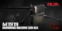 RWA M1919 分解編