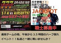 【アキバ店】【イベント】JACKPOD in SPLASH 参戦してきました!!