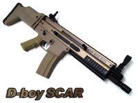 D-BOYS SCAR-L 外装編