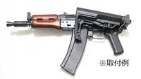AR系/AK用カスタムパーツ入荷!