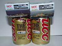 UCC「日米共演! 最強の艦船コレクション」 その1