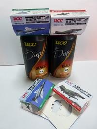 UCC「日米共演!最速の翼 コレクション」 その2