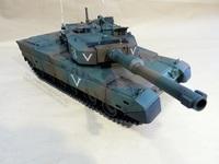 東京マルイ 90式戦車 RCバトルタンク