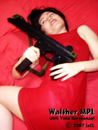 WALTHER MPL ~銃爪(3)