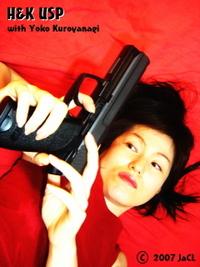 H&K USP ~銃爪(7)