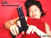 CZ75 ~銃爪(8)