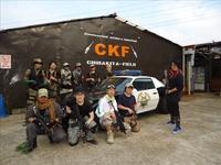 CKF貸切戦