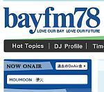Bay-FMに千葉北フィールドオーナー緊急生出演!