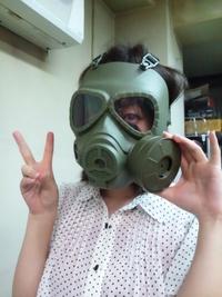 ガスマスク女。