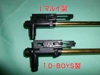 D-BOYS・SLR-106  組立 №4