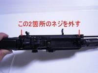 マルイ M14 分解実践編②