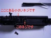 マルイ M14 分解実践編③