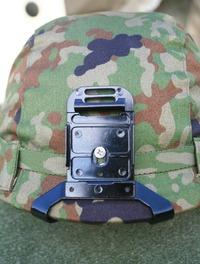 装備品の装着要領について (補足)