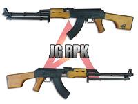 JG RPK レビュー動画