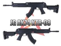 JG KTR-08分解レビュー
