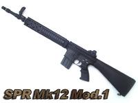 D-Boys フルメタル M4 SPR Mk12 Mod.1