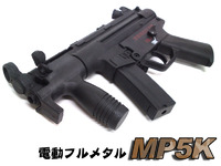 海外CYMA製フルメタル電動MP5Kクルツ