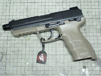 東京マルイ HK45タクティカル 【ガスコキ化・・・