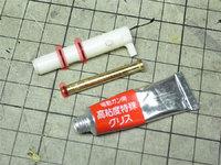 最強の電動ハンドガンを作る⑦ 気密取り&ショートストローク化
