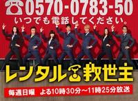サバゲーフィールドSTINGERでドラマ撮影!!