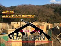 DANDAN開催予定!!