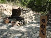 関西WWG戦闘レポート