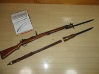 ナスカンにまつわる謎 その4 九九式短小銃編