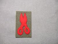 特別臂章 縫工