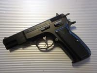 KSC Cz 75 1st System7