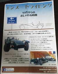 うどん県でスーパー7(90分2500円)