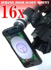 【パウ☆リバ】iPhone16倍スコープマウント・・・