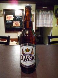 北海道限定のビールです。