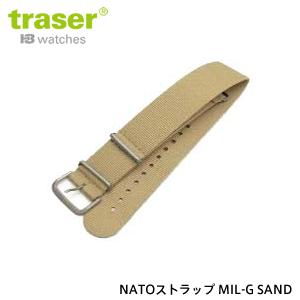 NATOストラップ SAND