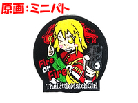 DRESS&GUN☆パッチ!☆