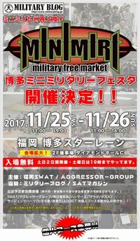 DRESS&GUN☆明日からのミニミリ参加します!☆