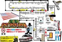 ショットショージャパン2016冬の部 出店店舗の配置図