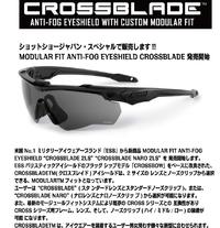 CROSSBLADE NAROをSSJで販売
