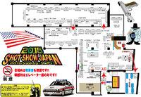 ショットショー2015年冬の部 ショップ配置図