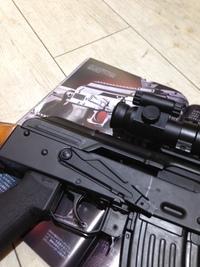 SAIGA trigger guard