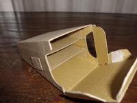 小銃弾紙箱 中仕切りの作り方