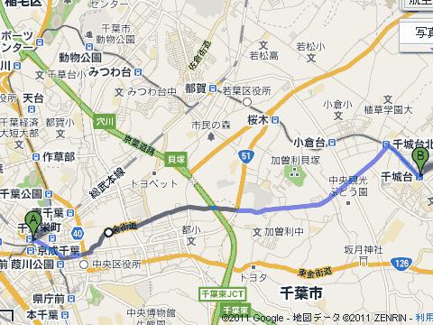 千葉→千城台