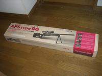 精密射撃競技向け96式狙撃銃