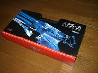 APS-3捕獲の巻