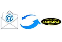 ECHIGOYAからのメールが届かないお客様へのお願い 2018/02/07 16:35:00